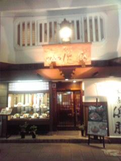 リンガーハット長崎かじや町店オープン